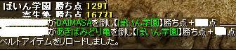 081005-7.jpg