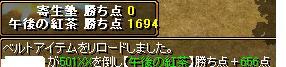 081006-7.jpg