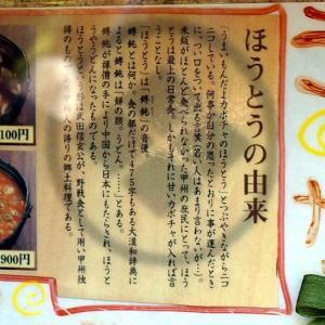 Kosaku_0908-24.jpg