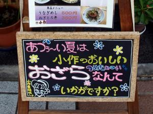 Kosaku_0908-28.jpg