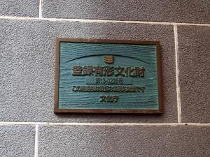 Tsubame-Yu_0908-7.jpg