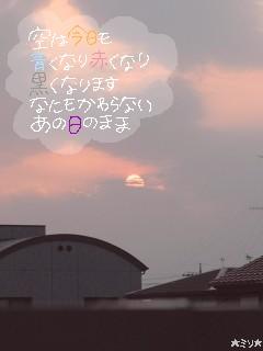 20081026_497727.jpg