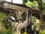 動物園エントランス