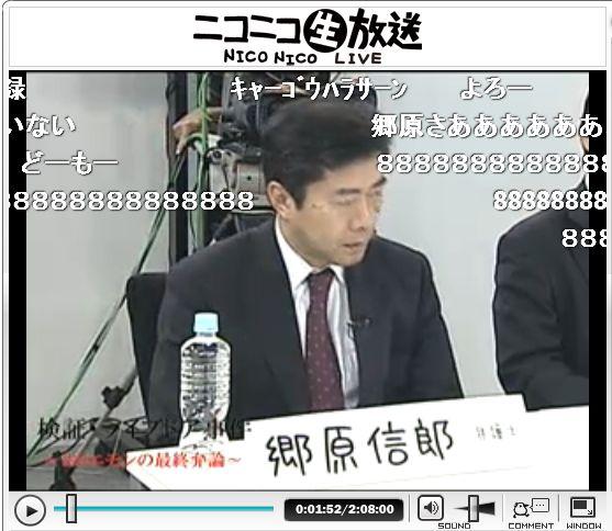 n_gohara.jpg