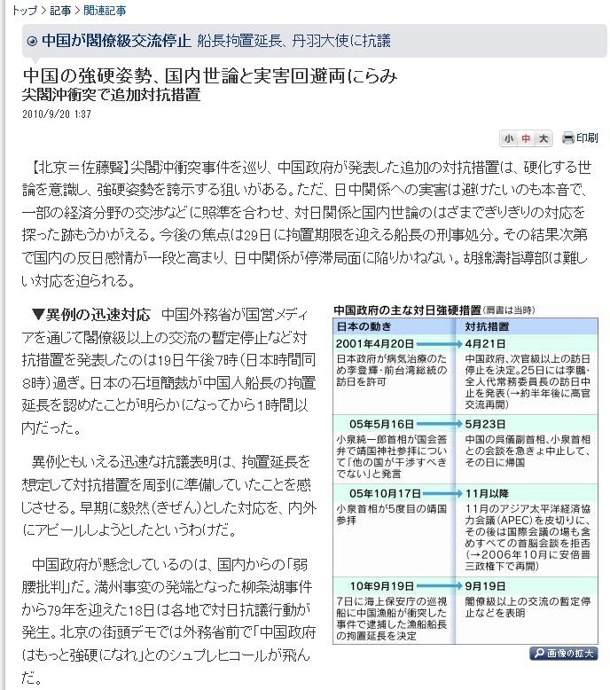 nikkei0920.jpg
