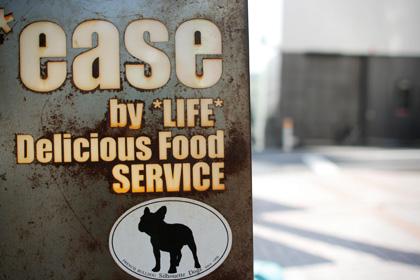渋谷 *ease by 'LIFE' Delicious Food SERVICE
