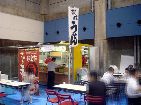 yurakuya01.jpg