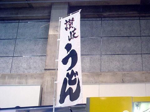 yurakuya02.jpg