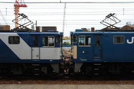EF641012+1020