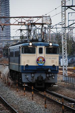 EF651001@yakou.jpg