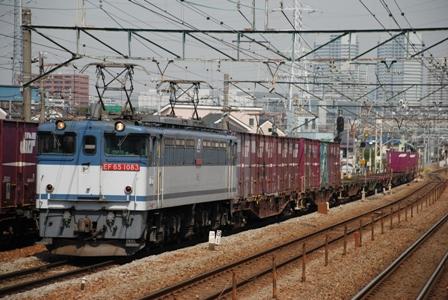 EF651083.jpg