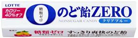 nodoame_zero_04.jpg