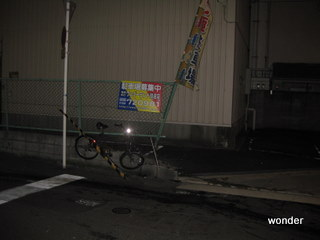 シャルムPK事故 006