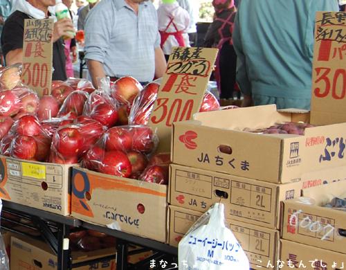 市場祭り2008-2