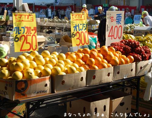 市場祭り2008-3