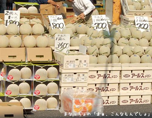 市場祭り2008-6