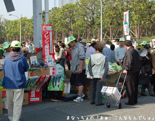 市場祭り2008-9