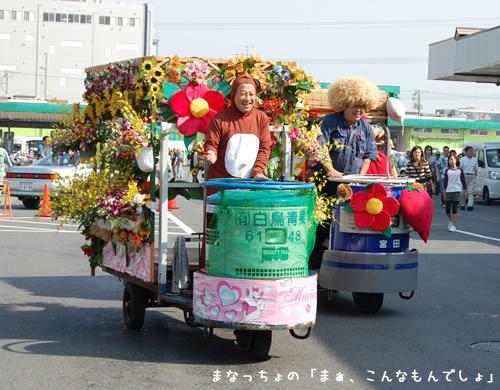 市場祭り2008-11