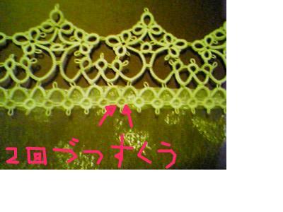 snap_7colorthread_2009102183031.jpg