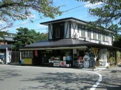 2.本丸茶屋