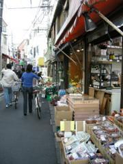13.味噌屋さん
