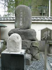 12.鼠小僧の墓