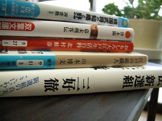 1.読書中