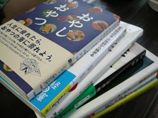 2.読書予定