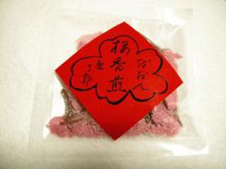 5.桜香煎