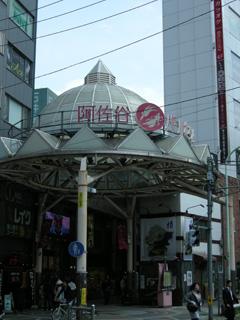 2.パールセンター