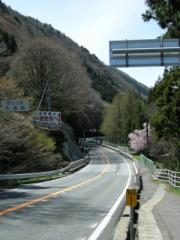 2.中仙道