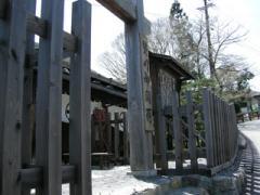 3.贄川関所
