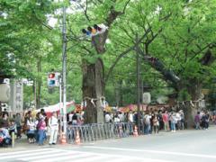 2.大国魂神社前