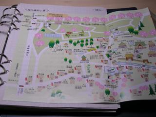 3.神代植物園マップ