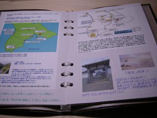 5.旅の情報