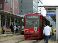 2.函館駅前