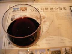 14.ワイン
