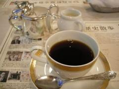 21.食後のコーヒー