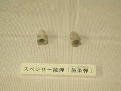 22.様式銃弾