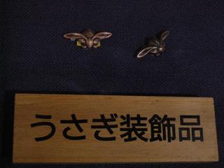 19.刀飾り