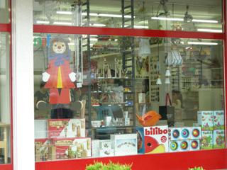 4.おもちゃのお店