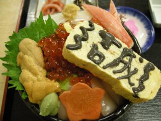 2.土方丼