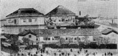 明治元年頃の武蔵野楼