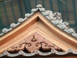 7.屋根の三つ葉葵