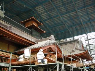 8.屋根工事