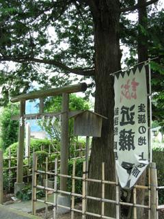 25.近藤神社