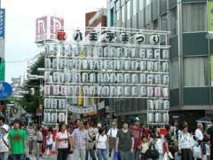 1.八王子駅前