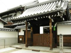 3.光縁寺