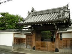 15.新徳寺