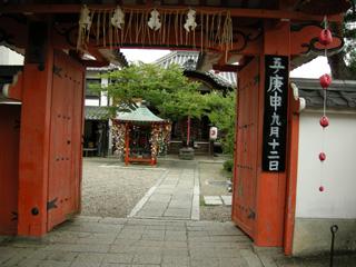 2.八坂庚申堂
